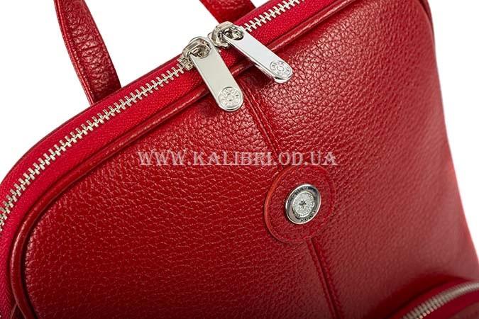 4c32be524bdb Женский кожаный рюкзак Karya 0782-46 красный, цена 1 943,04 грн., купить в  Одессе — Prom.ua (ID#818229090)