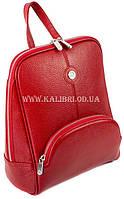 Распродажа! Женский кожаный рюкзак Karya 0782-46 красный, фото 2