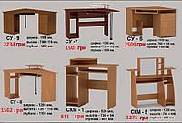 Столы компьютерные    , фото 1
