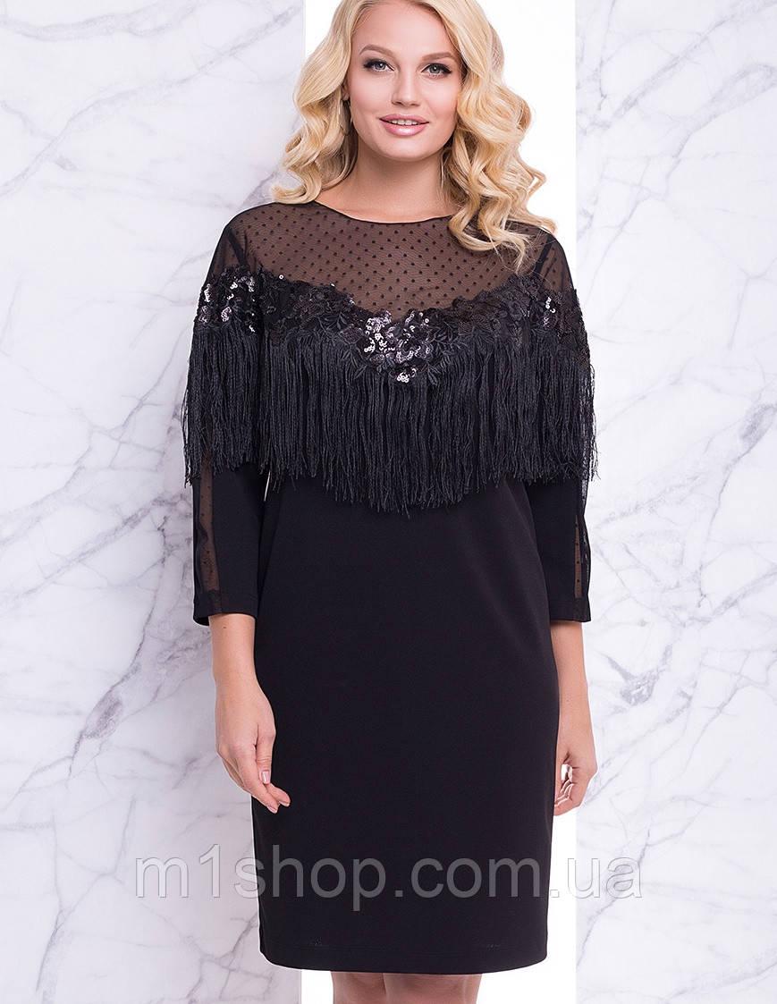def29b72ffe Женское вечернее платье с бахромой больших размеров (Фарида lzn ) - « m1shop