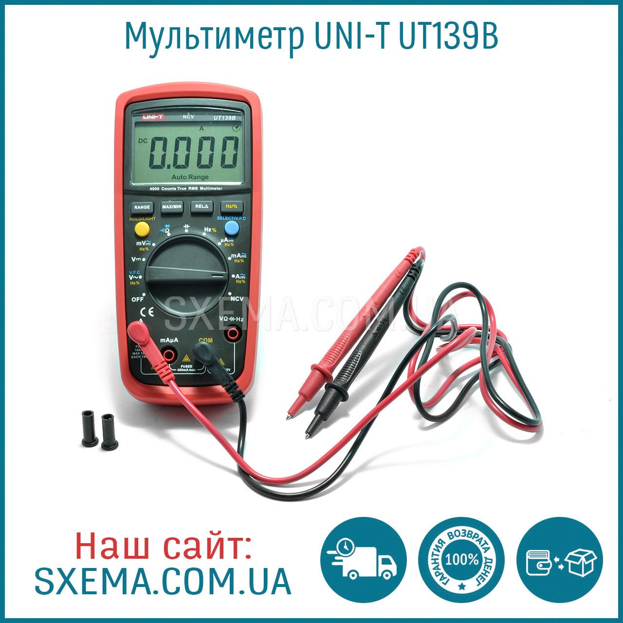 Цифровой мультиметр UNI-T UT-139B