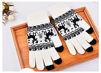 Перчатки для сенсорных экранов Touch Gloves White deer (белый)