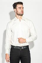 Рубашка мужская с контрастными запонками 50PD0060 (Молочный), фото 2