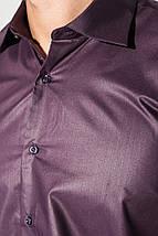 Рубашка мужская с контрастными запонками 50PD0060 (Черно-сиреневый), фото 2