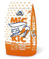Сухой корм для кошек МиС КиС Нежная телятина 10 кг