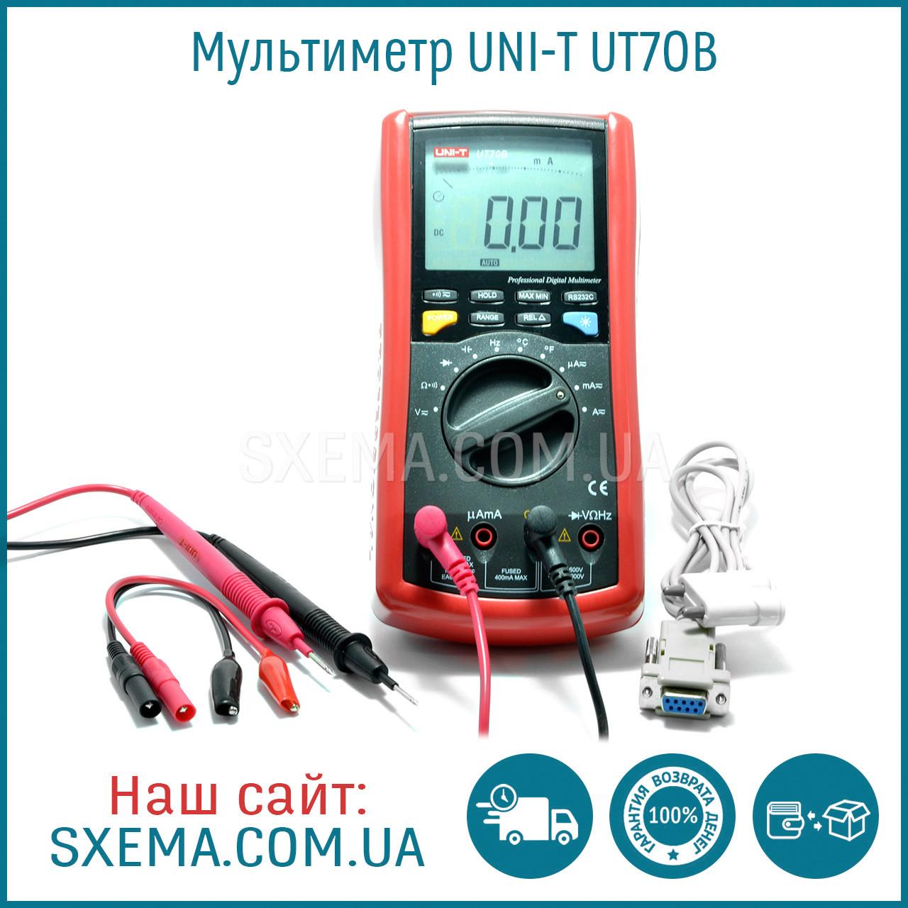 Цифровой мультиметр многофункциональный UNI-T UT-70B