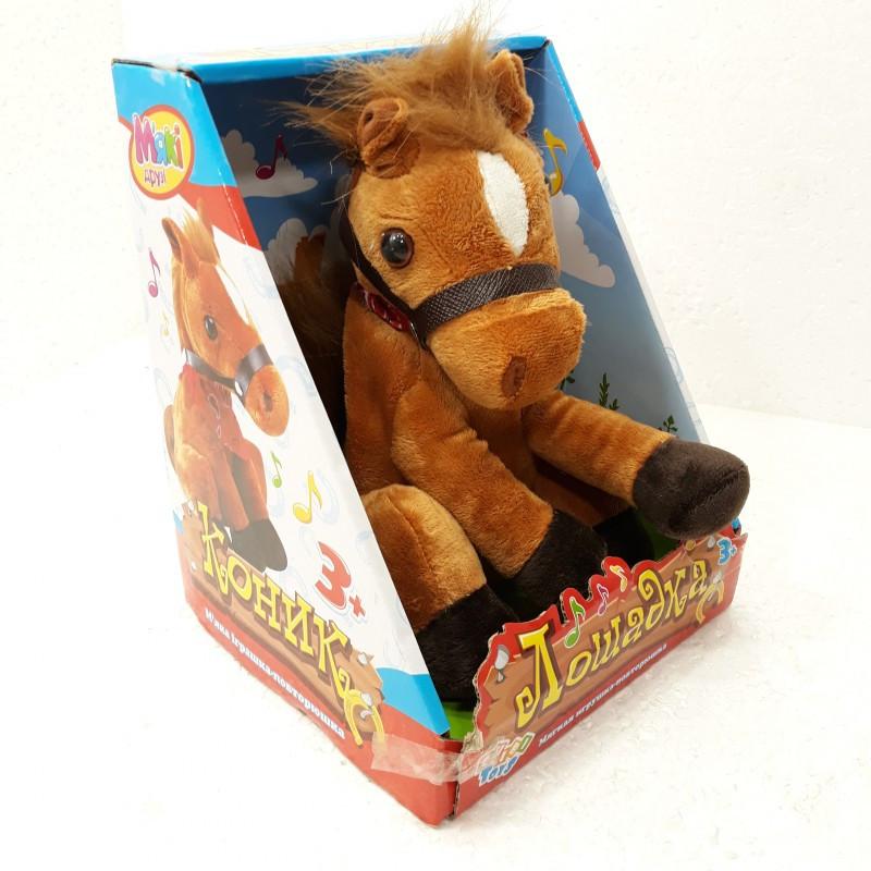 Лошадка мягкая игрушка-повторюшка м 2+