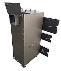 Твердотопливный котел на дровах 30 кВт DM-STELLA (двухконтурный), фото 3
