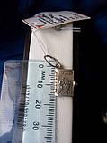 Серебряная книга  подвес Молитва водителя, фото 5