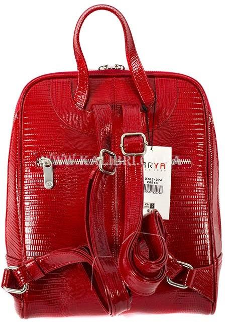 a053f12ca9dd Женский кожаный красный рюкзак под рептилию Karya 0782-074, цена 1 943,04  грн., купить в Одессе — Prom.ua (ID#818247027)