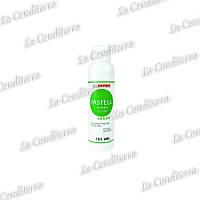 Кондитерский пастельный краситель-спрей водорастворимый PAVONI SP08 (зеленый)