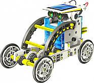 Конструктор на солнечных батареях CIC 21-615 Робот 14 в 1 Гарантия качества Быстрая доставка, фото 5