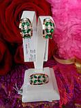 Серебряный набор Герда с золотом и камнями, фото 3