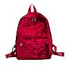 Рюкзак женский городской бархатный Красный
