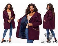 Модное кашемировое пальто батал