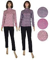 Обновление расцветок в серии женских вязанных водолазок серии Melange Pink ТМ УКРТРИКОТАЖ!