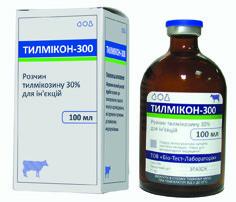 Тилмикон-300 100 мл ветеринарный антибиотик широкого спектра действия