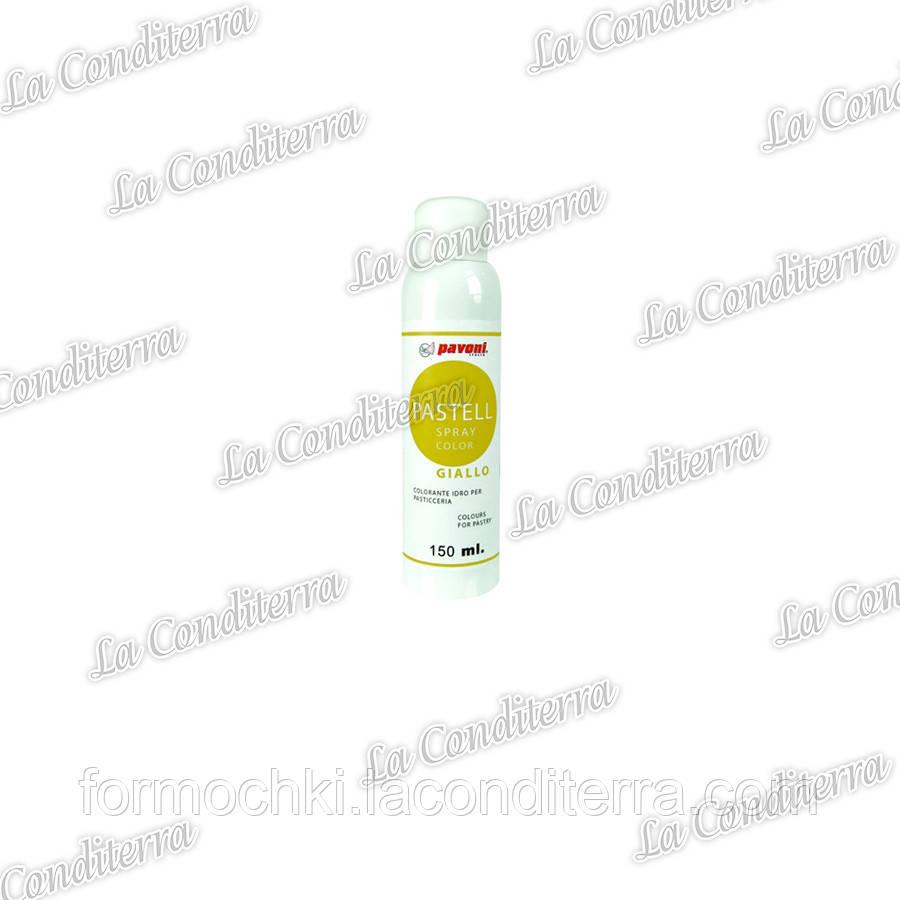 Кондитерский пастельный краситель-спрей водорастворимый PAVONI SP04 (желтый)