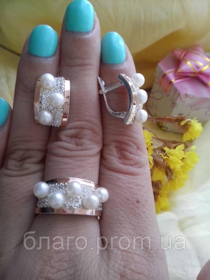Срібний набір з золотом Симфонія і перлами