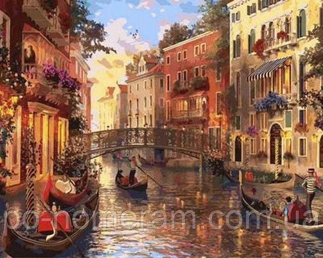 Картина по номерам Закат в Венеции