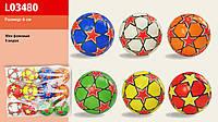 Мяч фомовый L03480 (720шт) 6 см, 6 цветов 12 штук в пакете