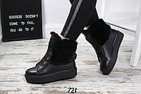 Ботинки женские зимние кожа PP 721