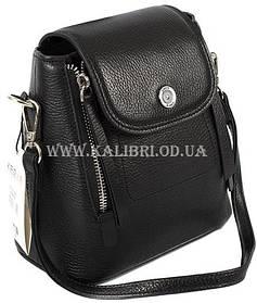 Розпродаж! Жіночий шкіряний рюкзак-клатч маленький Karya 0777-45 чорний