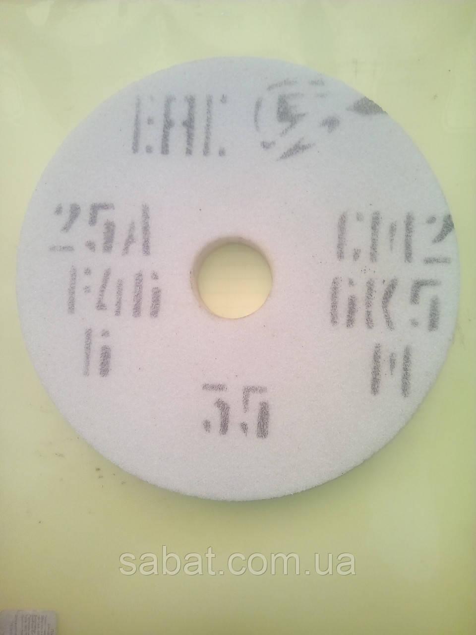 Круг шліфувальний білий 25А F46-80 СТ-СМ 150х16х32