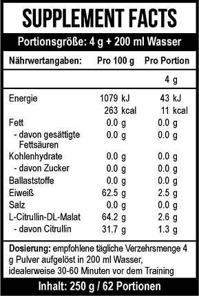 Амінокислота MST Nutrition Citrulline Pure 250 g, фото 2