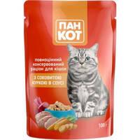 Пан Кот Влажный корм для кошек Курица в соусе 100 г
