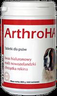 Dolfos ArthroHA 90 табл. - АртроГК - добавка для суглобів собак з глюкозаміном та хондроїтином