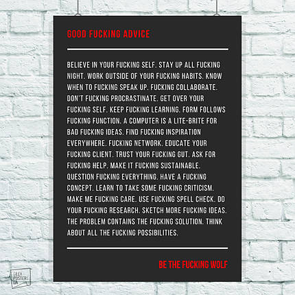 Постер Good f*king advice, мотивационный плакат (60x85см), фото 2