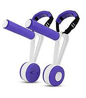 Утяжелители для рук Swing Weights, гантели для фитнеса, с доставкой по Киеву и Украине