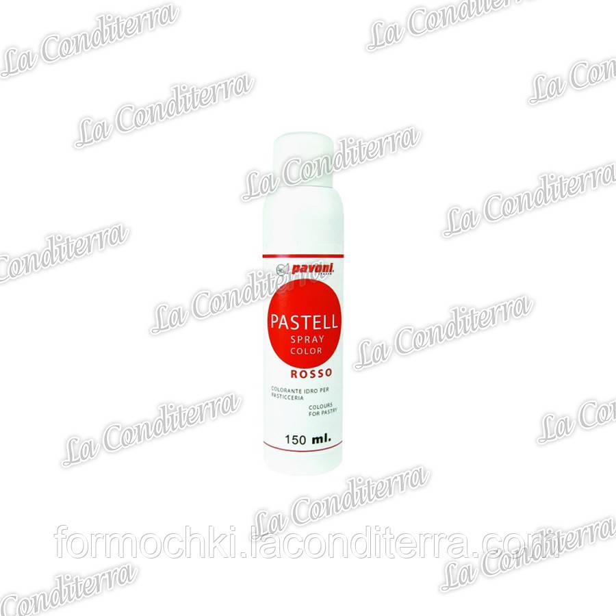 Кондитерский пастельный краситель-спрей водорастворимый PAVONI SP01 (Красный)