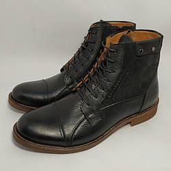 Ботинки Freefoot байка