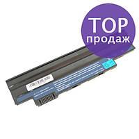 Батарея AL10A31 AL10B31 AL10G31 11,1 V 5200 mAh, черный, аккумулятор для ноутбука, WWW.LCDSHOP.NET