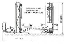 Высота подъёма Н-91 метров. Мачтовый грузовой подъёмник-подъёмники для строительных работ  ПМГ г/п 750 кг, фото 3
