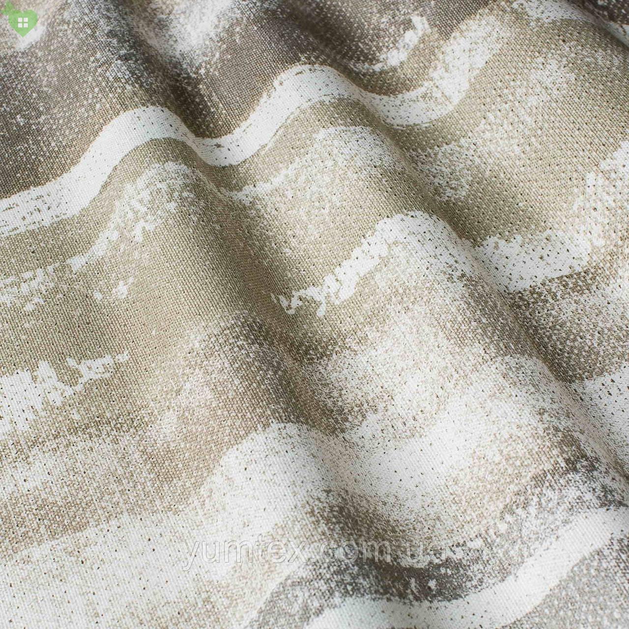 Декоративная ткань с размытыми бежевыми и серыми полосами в стиле лофт Испания