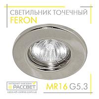 Встраиваемый светильник Feron DL10 SN MR16 GU5.3 точечный титан, фото 1