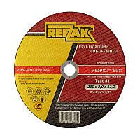 Круг відрізний по металу 230х2х22,2мм T41, REEZAK
