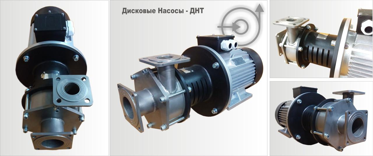 Дисковый насос ДНТ-К 50-32-140 ТУ для патоки