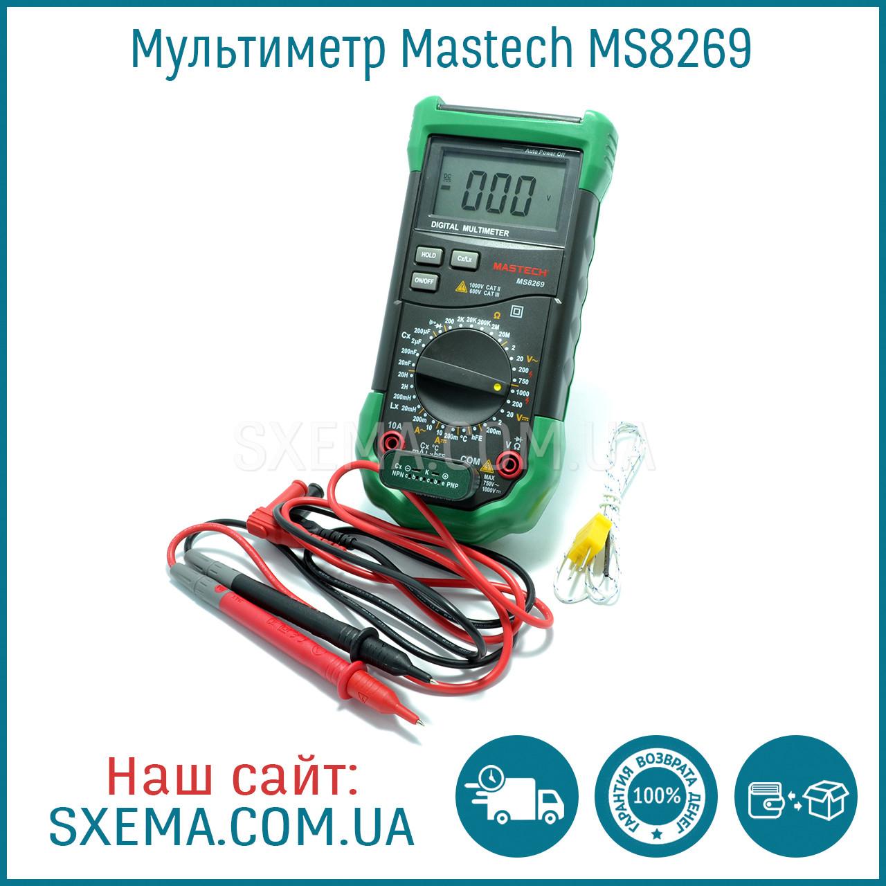 Мультиметр MASTECH MS8269 с термопарой, автовыключение