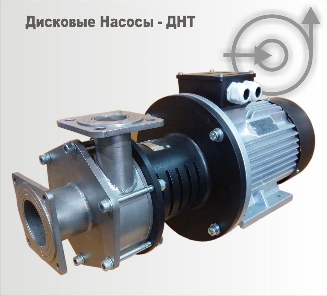 Дисковый насос ДНТ-К 80-50-200 ТУ Т1 для фильтрованного масла.