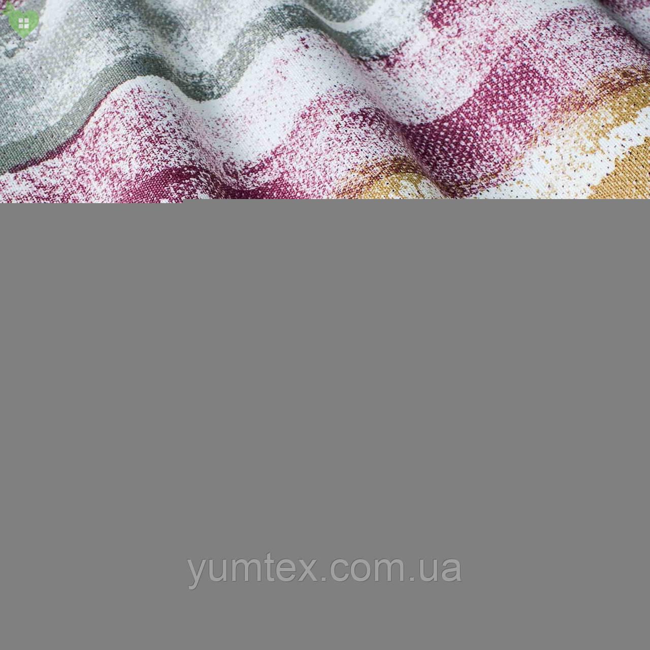 Декоративная ткань с размытыми фиолетовыми и оранжевыми полосами Испания