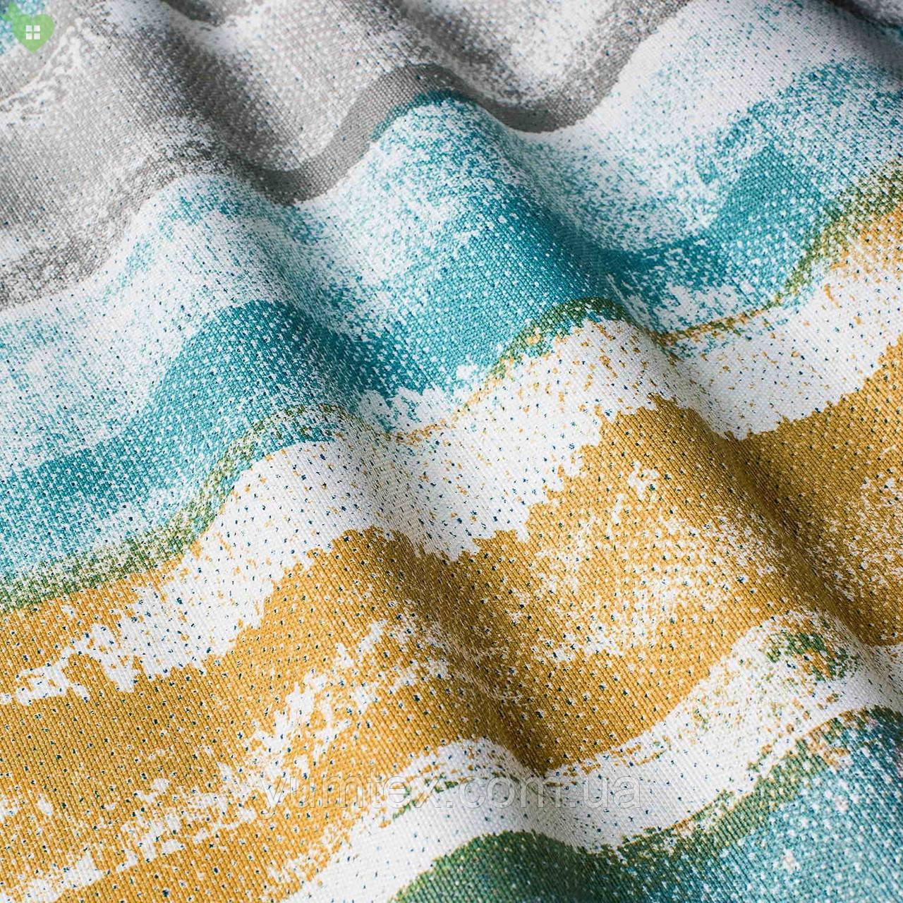 Декоративная ткань с размытыми голубыми и коричневыми полосами Испания