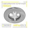 Встраиваемый светильник Feron DL10 CHR MR16 GU5.3 точечный хром