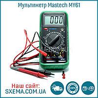 Мультиметр MASTECH MY61 с автовыключением, амперметр, вольтметр, прозвонка, фото 1