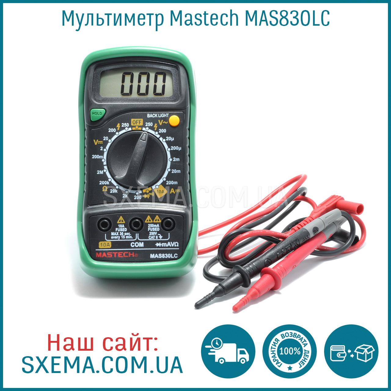 Мультиметр MASTECH  MAS830LC с подсветкой экрана, амперметр, вольтметр, прозвонка, фото 1