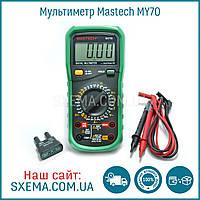 Мультиметр MASTECH MY70 с автовыключением, амперметр, вольтметр, прозвонка