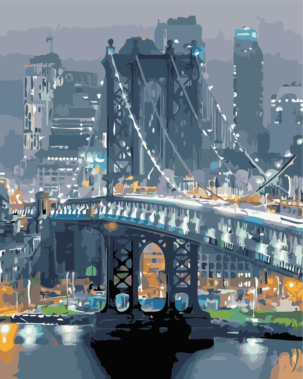 """Картина по номерам """"Бруклинский мост"""" 40*50см"""